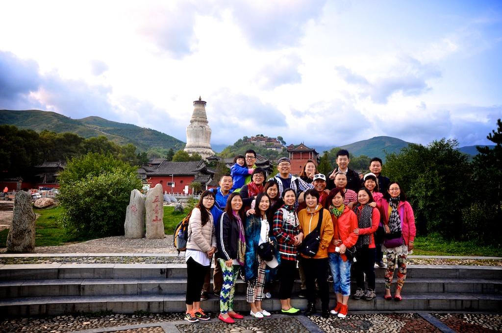 高威员工五台山内蒙古旅游