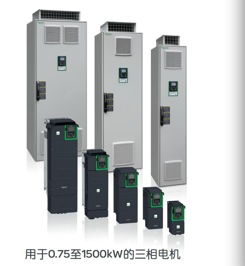ATV御程系列 不仅仅只是一款变频器 > 标准单机与工程型柜机最大至 1500kW > 轻重载完美结合(轻载 110%,重载 150%),选型更为灵活 > 集成双直流电抗器,更有效抑制谐波影响 > 业界唯一标配 3C3、3S3 恶劣环境认证 > -15C...50C 工作温度(无需降容运行),最高可达 60oC(需降容) > 最高运行海拔为 4800 米 > 标配中文高级图形显示终端(IP 65 防护等级,mini-USB 端口数据传输,数据 存储及复制功能) &