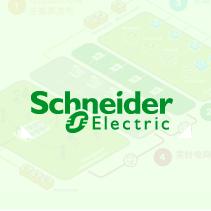 高威中正合作伙伴:施耐德电气