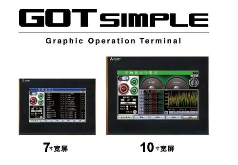 三菱人机界面-GS21系列触摸屏